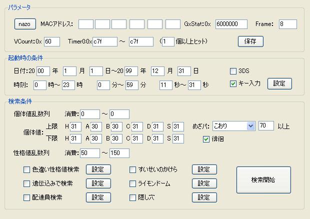 bandicam 2012-12-22 11-40-14-203