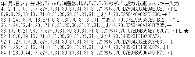 bandicam 2012-12-22 11-49-32-828