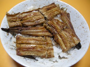 13.1.14 晩飯 穴子丼