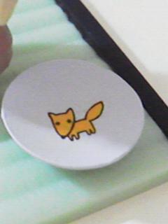 人と妖コレクション1-子狐4