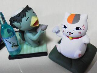人と妖コレクション1 先生とカッパ