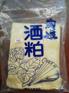 菊姫酒粕2012-1