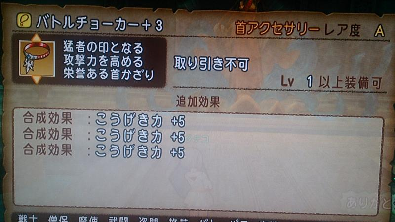 DSC_0569_convert_20141013100227.jpg