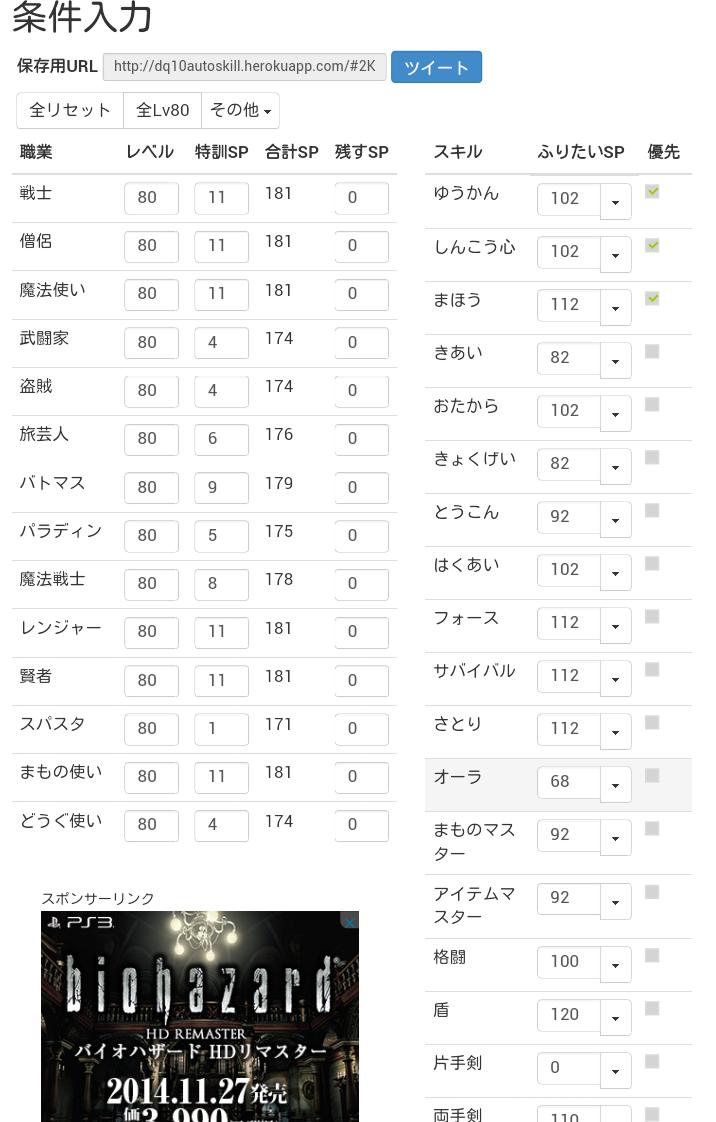 Screenshot_2014-10-20-00-18-32_convert_20141020003219.png