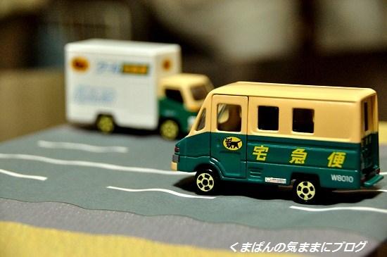 Nikon_20130623_183336.jpg