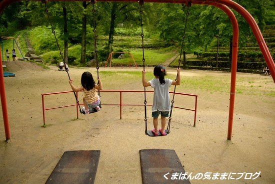 Nikon_20130630_144410.jpg