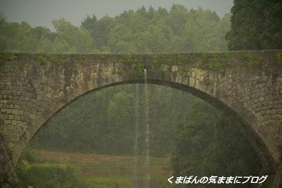 Nikon_20130713_170807.jpg