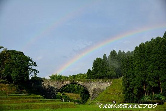Nikon_20130713_172113.jpg