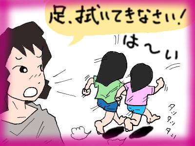 asifuki01.jpg