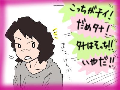 asifuki02.jpg