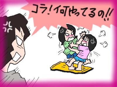 asifuki03.jpg