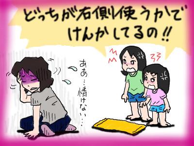 asifuki04.jpg
