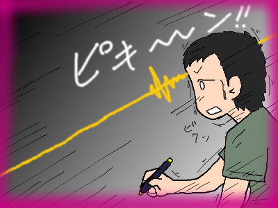 gokigoki1.jpg