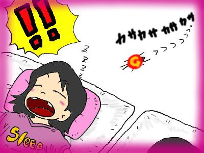 gokigoki7.jpg