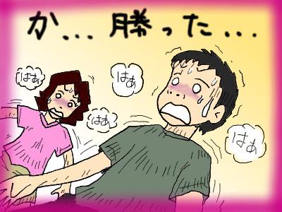gokigoki9.jpg