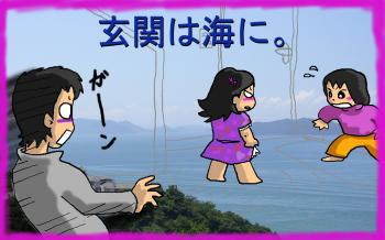 jun_umi_convert_20130316191326.jpg