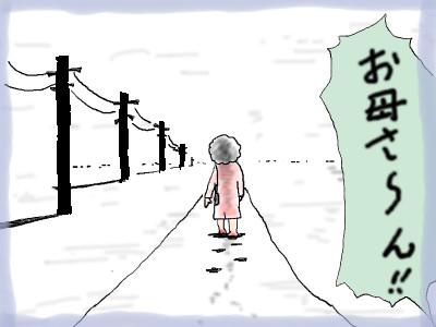kocyokocyo02.jpg