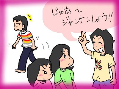 papa_batsu01.jpg