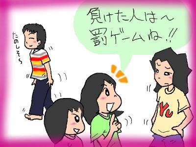 papa_batsu02.jpg