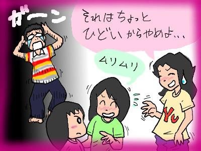 papa_batsu04.jpg