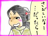 snap_tadanopan_201330233322.jpg