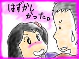 snap_tadanopan_201334231637.jpg
