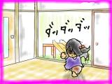 snap_tadanopan_2013342342.jpg