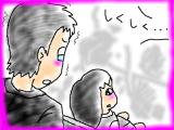 snap_tadanopan_201335235833.jpg
