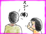 snap_tadanopan_201336102927.jpg