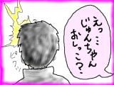 snap_tadanopan_20133621251.jpg