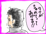 snap_tadanopan_20133621656.jpg