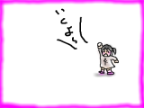 snap_tadanopan_201336221222.jpg