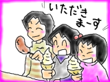snap_tadanopan_201340141249.jpg