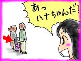 snap_tadanopan_201340191547.jpg