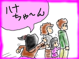 snap_tadanopan_20134019444.jpg