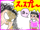 snap_tadanopan_201340211850.jpg