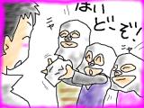 snap_tadanopan_20134118290.jpg