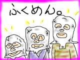 snap_tadanopan_20134118610.jpg