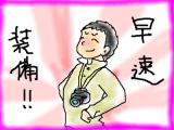 snap_tadanopan_201341202338.jpg