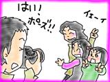 snap_tadanopan_201341204324.jpg