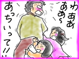 snap_tadanopan_201341214150.jpg