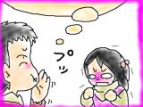snap_tadanopan_201342142713.jpg