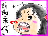 snap_tadanopan_20134214915.jpg