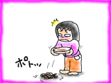 snap_tadanopan_20134218147.jpg