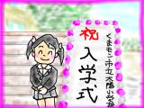 snap_tadanopan_20134318471.jpg
