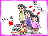snap_tadanopan_20134418929.jpg