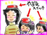 snap_tadanopan_201345221248.jpg