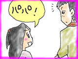 snap_tadanopan_201346144539.jpg