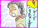 snap_tadanopan_201346145933.jpg