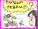snap_tadanopan_201346151916.jpg